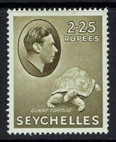 Seychelles SG# 148 - Chalk Paper - Mint Light Hinged - 090515