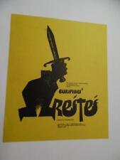 c.1974 Euripides Crete Greek Theater Play Poster Yannis Simonides Yale Vintage