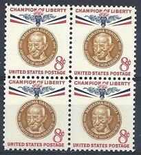 US 1961 Sc# 1175 Mahatma Gandhi block 4 MNH