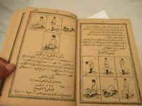 "Antique Islamic Arabic Persian Quran Printed Muslim Religious Holy Book Rare""11"