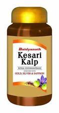 Baidyanath Herbal Kesari Kalp - Chawayanprash (Buy 1 x 500 gram) vss