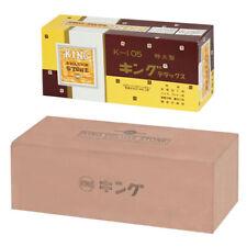 King AKA Deluxe Super Large Whetstone Stone Block 800 Grit #K-105 Made in Japan