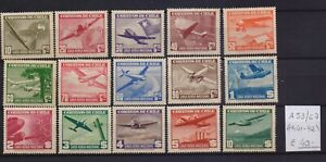 !  Chile 1941-1942.  Air Mail   Stamp. YT#A53/67. €40.00!