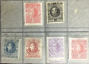 Colombia Bolivar 1880 Definitives 6 Values MH