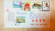 VR/PR China Letter to Germany 1979 nice stamps genuine Luftpost airmail