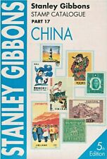 Stanley Gibbons China Part 17 (1995)