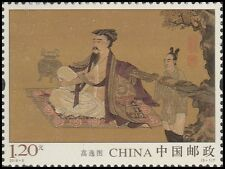 China 2016-5 3-1 120th Ancient Chinese Painting High Map single stamp MNH