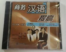 Advanced Business Chinese Cd-Rom Social Operations Training Rare Sealed Peking