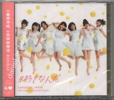 AKB48: Sukinanda (2017) CD & DVD & PHOTO CARD TYPE E SEALED