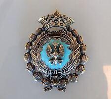 Coro Heraldic Enamel Brooch Pin