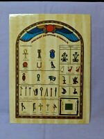 World Wonders In Pictures Egypt: Ancient Egyptian Symbols Unsent Post Card Color