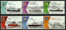 Hong Kong 2015 Government Vessels set of 6 MNH