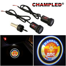 CHAMPLED for RUSS POLICE Door Projector Logo Shadow Car Tuning lights emblem
