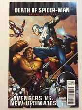 Ultimate Avengers vs New Ultimates 1 Variant 1:20 1st Scott Lang Giant Man NM+