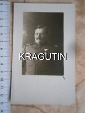 SERBIA ARMY OFFICER PHOTO PICTURE CARTE POSTALE POSTCARD `20 30 ARMEE FOTO MEDAL