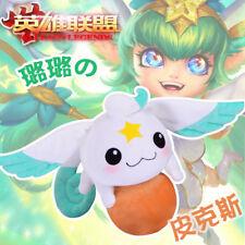 League of Legends LOL Star Guardian Lulu PIX Pet Anime Stuffed Toy Plush Doll