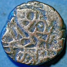 India Ancient coin Silver ND  S427