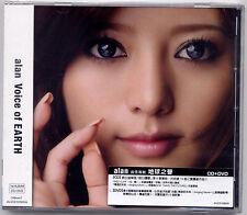 Alan: Voice of Earth (2009) JAPAN / CD & DVD TAIWAN SEALED