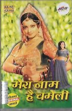 MERA NAAM HAI CHAMELI -  BRAND NEW BOLLYWOOD AUDIO CASSETTE - FREE UK POST