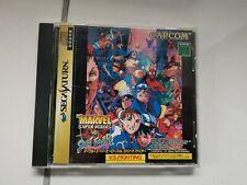 Marvel Super Heroes vs Street Fighter- Sega Saturn - JAP JP NTSC