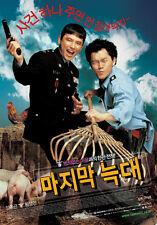 "KOREAN MOVIE ""The Last Wolf"" DVD/ENG SUBTITLE/REGION 3/ KOREAN FILM"