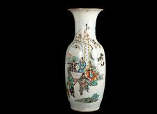 China 20. Jhd. Eine Große Chinesische Famille Rose Porzellan Vase