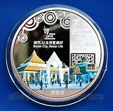 World Expo 2010 Shanghai Colored Silver Coin Token - Thailand Pavilion