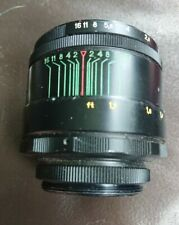 Helios 44M-2 58mm f/2.0 Lens in Good, Used Condition