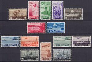 "Libia 1932 ""8° Fiera di Tripoli"" serie 14 val. nuova MLH*/MNH** gomma mista"