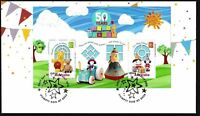 "2016 FDC. Australia. 50 years Play School. M.S. Star PictFDI ""HUMPTY DOO"""