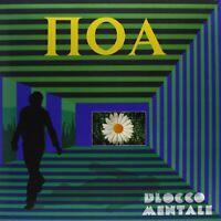 Bloc Mentale - POA LP Vinyle