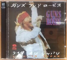 GUNS N ROSES Live In Japan (1992) 2xCD Album Italy BIG 055/56 RARE