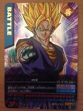 Carte Dragon Ball Z DBZ Data Carddass Part 7 #177-I Prisme 2006 MADE IN JAPAN