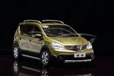 Diecast Car Model Nissan Livina 1:18 (Green) + GIFT!!!
