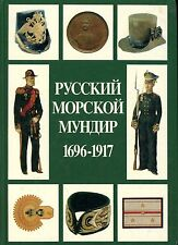 Russia Tzar Imperial Navy Fleet Weapon Dagger Sabre Medal Reference Book Catalog