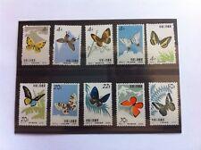 PRC China 1963 Butterflies First Set MNH ORIGINAL