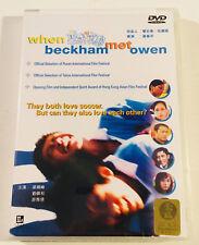 When Beckham Met Owen Hong Kong All Region NTSC DVD Sealed and NEW