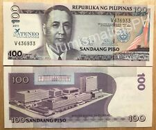 100 Piso Ateneo Law School 75th Years Commemorative Peso Overprint Bill 2011