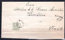 1883 Austria Scott 45 on registered cover Schilberg to Olmutz (1/8/1884)