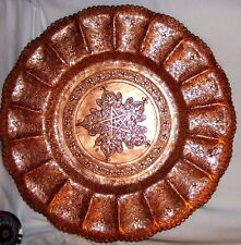 LARGE HEAVY BEAUTIFUL JEWISH COPPER SCALLOPED EDGE PLATTER CHARGER STAR OF DAVID