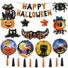 Halloween Helium Globos Pumpkin Ghost Spider Bat Skull Shape Ballon aus Schaum