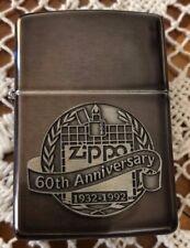 accendino Zippo 1932-1992 edizione limitata per i 60 del marchio
