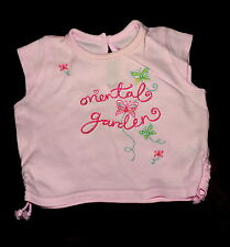 George Garden Baby Clothes, Shoes and Accessories