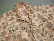 US Army WW2 SOUTH PACIFIC FROGSKIN CAMO HBT JUNGLE COMBAT COVERALLS '43 Vtg RARE