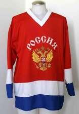 Pavel Bure Signed Russian Hockey Jersey Men Sz Xl