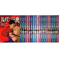 Manga Lupin The 3rd Y VOL.1-20 Comics Complete Set Japan Comic F/S