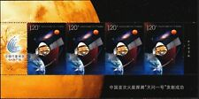 CHINA 2020-21 Tianwen-1 Mars Probe Successful Launch Stamp strip of four