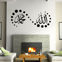 God Allah Quran Mural Art Islamic Wall Stickers Quotes Muslim Arabic LY