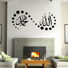 God Allah Quran Mural Art Islamic Wall Stickers Quotes Muslim Arabic _F
