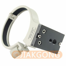 DSLRKIT Tripod Mount Ring B(W) Quick Release Plate for Canon 100-400mm f4.5-5.6
